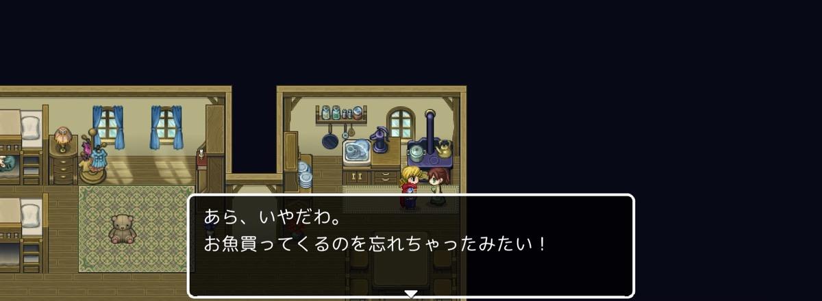 無料の脱出ゲームアプリ「名探偵ゆうしゃ〜はじまりの村〜」スクリーンショット その3