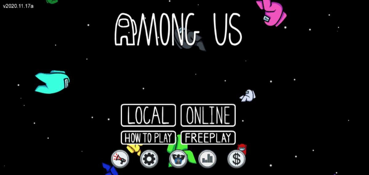 Among Us(宇宙人狼)のタイトル画面